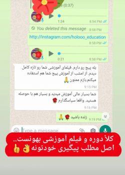 Screenshot_20210212-170636_Instagram