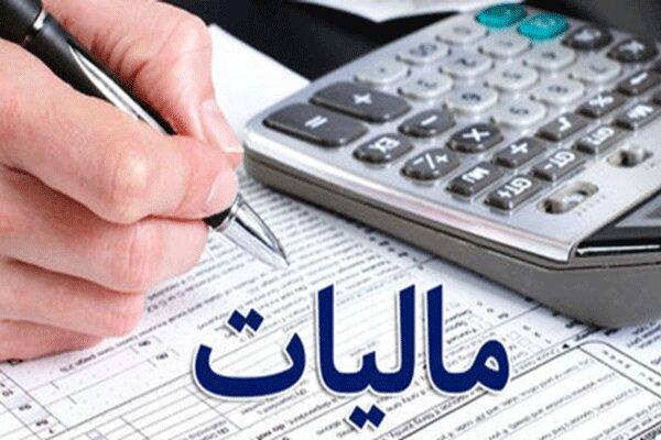تصویر انواع مالیات در ایران